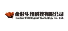 金杉生物科技