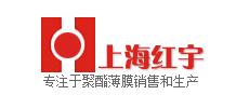 上海红宇化工科技有限公司
