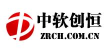 北京中软创恒科技有限公司