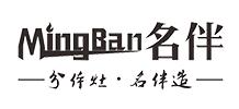 浙江名伴电器有限公司