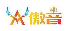 广州傲音科技有限公司
